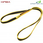 Xinda 80CM Nylon Sling Bearing Strap Flat Belt Load-bearing Bandlet for Rock Climbing
