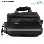 Robesbon 35L Fashionable Waterproof Bicycle Bike Rear Seat Trunk Bag