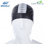 WHALE Outdoor Unisex Fashion Swimming Cap