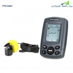 Phiradar FF108A Fish Finder Wired Portable Fishing Equipment Outdoor Tool