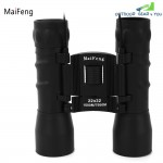 MaiFeng Children 22 x 32 Portable Night-vision Binocular Telescope