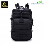 Free Knight 9252 Military Tactical Backpack with US Flag Patch
