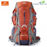 Maleroads 60L Water Resistant Hiking Camping Backpack