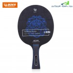 BOER Lion Pattern Table Tennis Ping Pong Racket