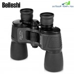 Beileshi 10X50 122M | 1000M Wide-angle Folding Binocular
