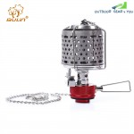 BULin Portable Lightweight Gas Lantern Useful Lamp for Outdoor Camping Hiking
