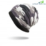Thickened Warm Baggy Camouflage Skull Hat(White)