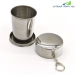 Stainless Steel Portable Folding Metal Telescopic Keychain Cups