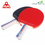 BOLI Table Tennis Ping Pong Racket Set Two Pimples-in Rubber Bats Three Balls