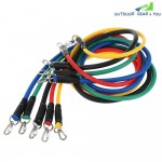 11pcs Latex Resistance Exercise Fitness Pull Rope