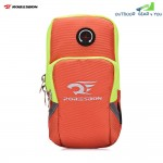 ROBESBON Sports Armband Phone Bag for 4 - 6 inch Device