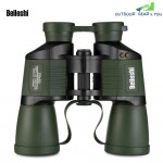 Beileshi 20x50 Folding High Powered Binocular with All-optic Objective Lens