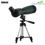 Beileshi 25x70 Spotting Scope Telescope Monocular Bak4 Prism with Tripod