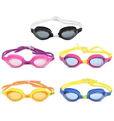 XinHang XH1300 Children Swimming Goggles UV Protection (WHITE)