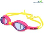 XinHang XH1300 Children Swimming Goggles UV Protection (RUBY RED)
