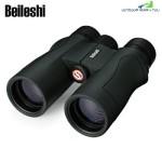 BEILESHI 53 - 10X42 98M / 1000M HD VISION FOLDING BINOCULAR (ARMY GREEN)