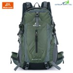 Maleroads 50L Water Resistant Outdoor Sports Backpack (ARMY GREEN)