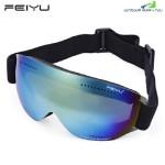 FEIYU UNISEX SPHERICAL UV PROTECTION ANTI-FOG SKIING GOGGLES (GREEN)