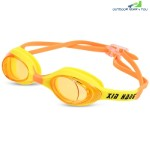 XinHang XH1300 Children Swimming Goggles UV Protection (ORANGE)